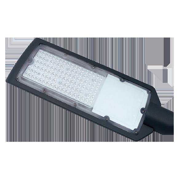 Модульная светодиодная система освещения ЭРА серебро 80